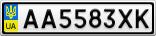 Номерной знак - AA5583XK