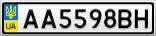 Номерной знак - AA5598BH