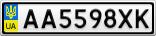 Номерной знак - AA5598XK
