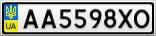 Номерной знак - AA5598XO