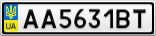 Номерной знак - AA5631BT