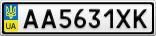 Номерной знак - AA5631XK