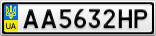 Номерной знак - AA5632HP