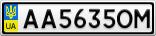 Номерной знак - AA5635OM