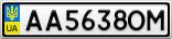 Номерной знак - AA5638OM
