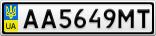 Номерной знак - AA5649MT