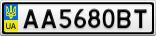 Номерной знак - AA5680BT