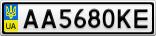 Номерной знак - AA5680KE