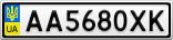 Номерной знак - AA5680XK
