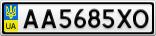 Номерной знак - AA5685XO
