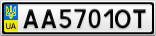 Номерной знак - AA5701OT