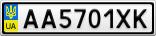 Номерной знак - AA5701XK