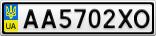 Номерной знак - AA5702XO
