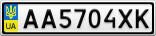 Номерной знак - AA5704XK