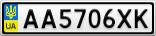 Номерной знак - AA5706XK