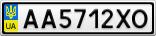 Номерной знак - AA5712XO
