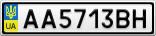 Номерной знак - AA5713BH