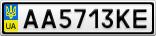 Номерной знак - AA5713KE