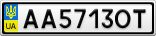 Номерной знак - AA5713OT