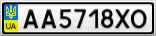 Номерной знак - AA5718XO