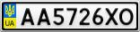Номерной знак - AA5726XO