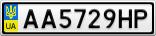 Номерной знак - AA5729HP