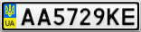 Номерной знак - AA5729KE