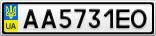 Номерной знак - AA5731EO