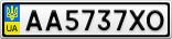 Номерной знак - AA5737XO
