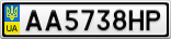 Номерной знак - AA5738HP