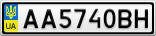 Номерной знак - AA5740BH