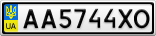 Номерной знак - AA5744XO