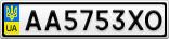 Номерной знак - AA5753XO