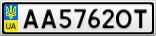 Номерной знак - AA5762OT