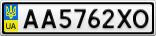 Номерной знак - AA5762XO