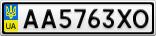 Номерной знак - AA5763XO