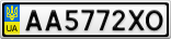 Номерной знак - AA5772XO