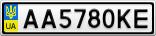 Номерной знак - AA5780KE