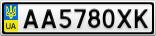 Номерной знак - AA5780XK