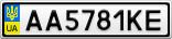 Номерной знак - AA5781KE