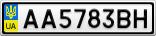 Номерной знак - AA5783BH
