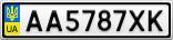 Номерной знак - AA5787XK