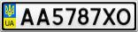 Номерной знак - AA5787XO