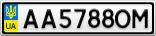 Номерной знак - AA5788OM