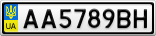 Номерной знак - AA5789BH