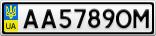 Номерной знак - AA5789OM