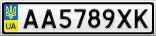 Номерной знак - AA5789XK
