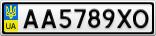 Номерной знак - AA5789XO