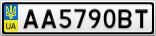 Номерной знак - AA5790BT