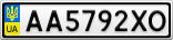 Номерной знак - AA5792XO